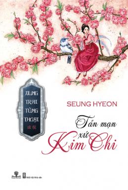 300x384-kim-chi