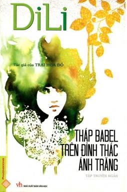 300x384-thap-babel