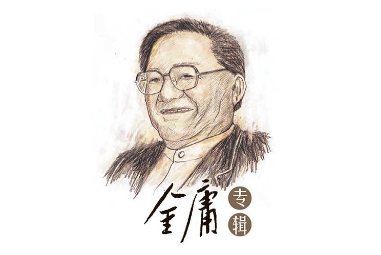 jinyong-sketch